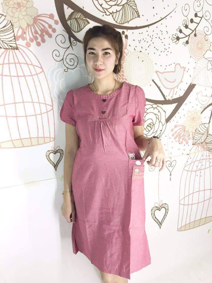 ชุดเดรสคลุมท้องสีชมพูคอเสื้อจับจีบสวยมากค่ะ เนื้อผ้านิ่ม มีเชือกผูกหลัง