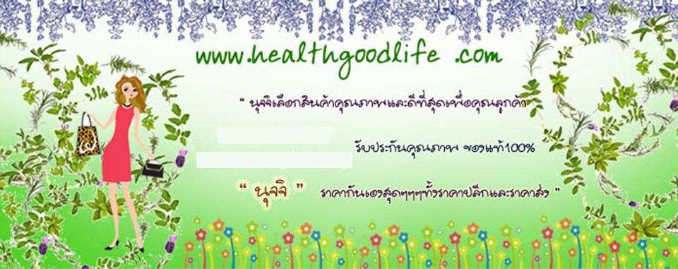 www.healthgoodlife .com