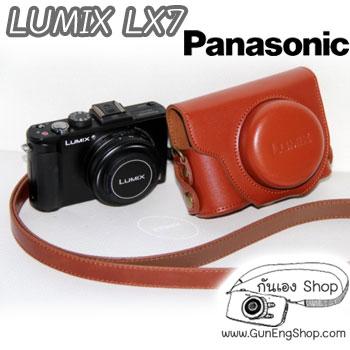 เคสกล้องหนังสวยๆ Panasonic LUMIX LX7 มีโลโก้