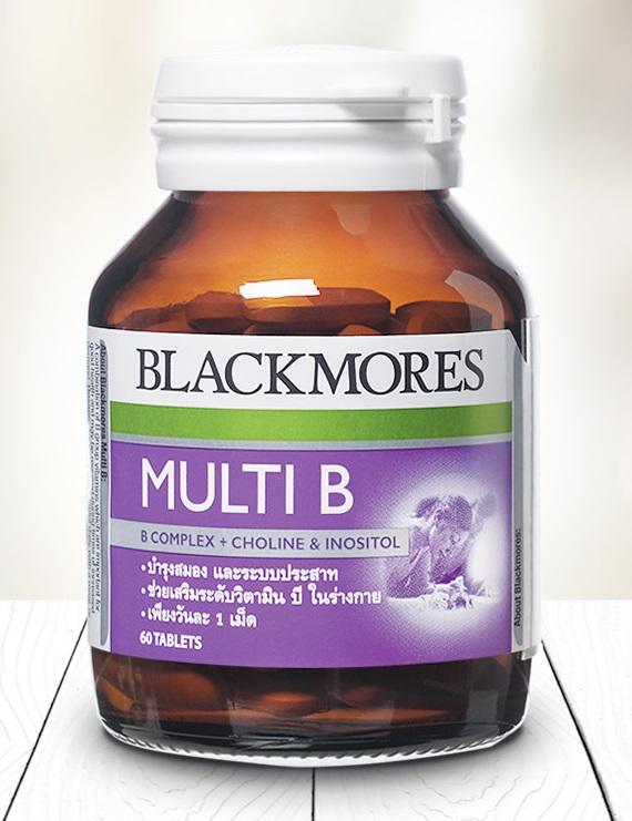 Blackmore Multi B 60's