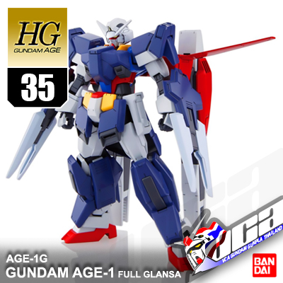 HG GUNDAM AGE-1 FULL GLANSA