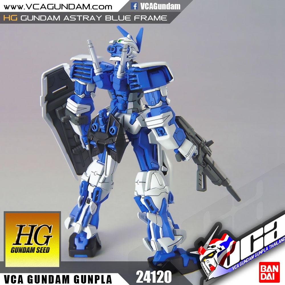 HG GUNDAM ASTRAY BLUE FRAME กันดั้ม แอสเทรย์ บลู เฟรม