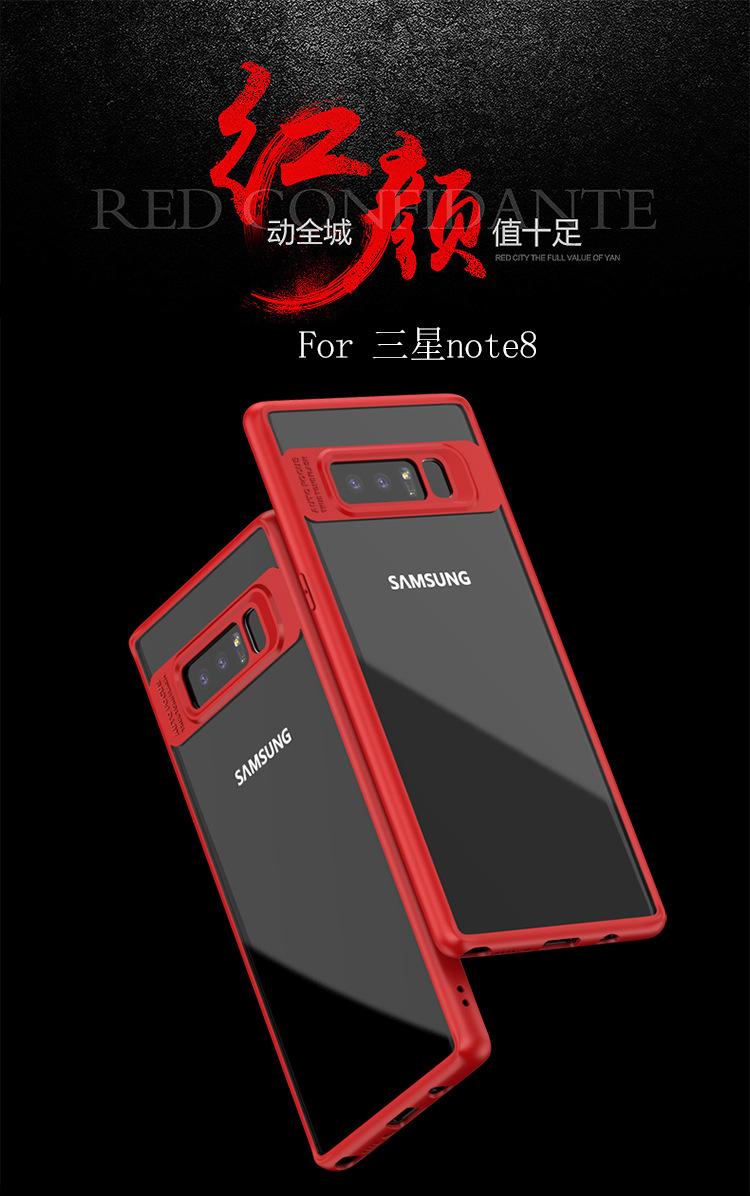 เคสกันกระแทก iPAKY LEWPO Series Acrylic Hard Case Galaxy Note 8