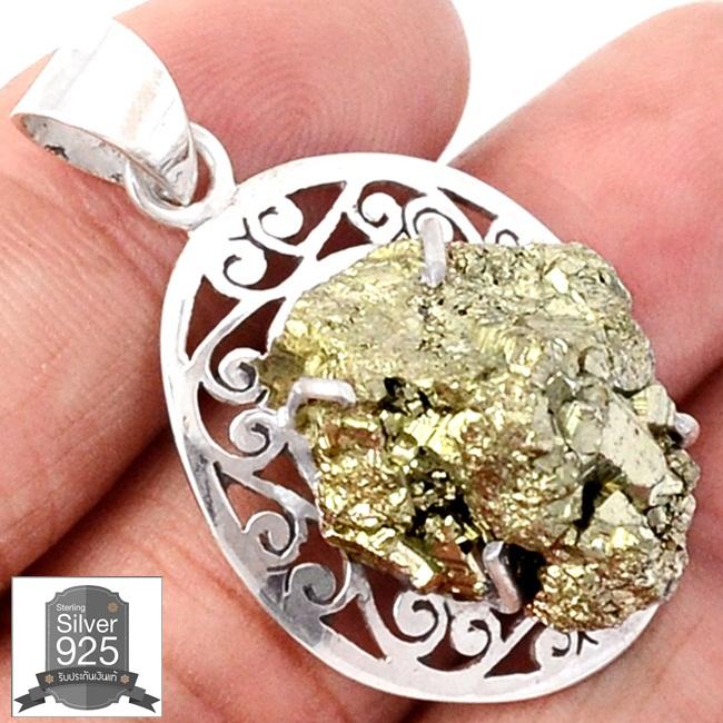 ▽จี้เงินแท้ 925 - ไพไรต์ (Pyrite)จากเปรู (เกรดสวยสุดในโลก)