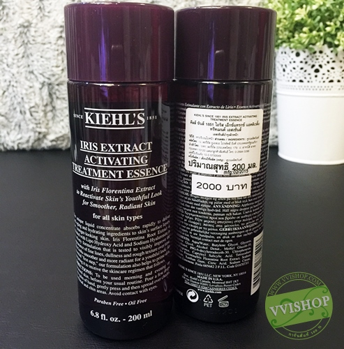 Kiehls Iris Extract Activating Treatment Essence 200 ml. เอสเซ้นส์สูตรล้ำสมัย ช่วยแก้ปัญหาผิวที่ร่วงโรย ให้ดูเปล่งปลั่งและเป็นประกาย