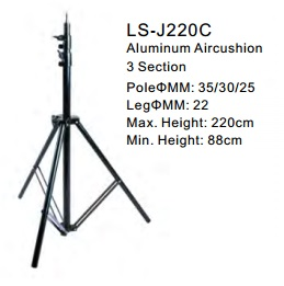 Lighting Stands&Background LS-J220C