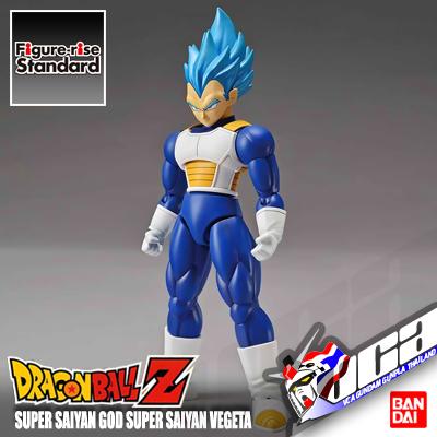 BANDAI® Dragonball โมเดล Figure-rise Standard SUPER SAIYAN GOD SUPER SAIYAN VEGETA