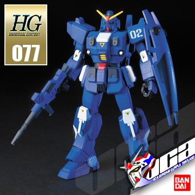 HG BLUE DESTINY UNIT 2