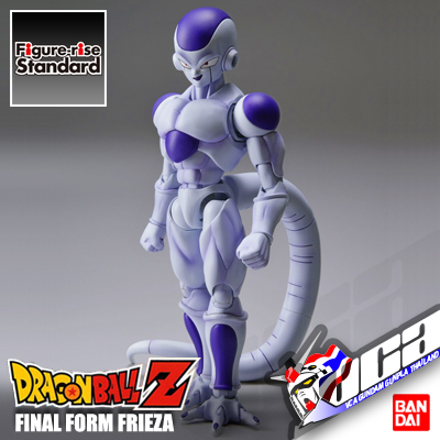 Figure-rise Standard FINAL FORM FRIEZA