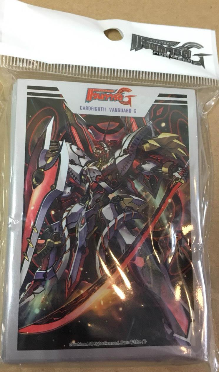 Card Fight !! Vanguard TH - Sleeve ซองใส่การ์ด ( 55 ใบ )