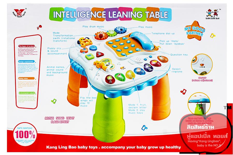 โต๊ะกิจกรรม 3in1 Intelligence Learning Table ส่งฟรี--13
