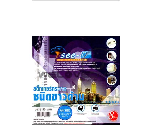 See-D สติ๊กเกอร์กระดาษหน้าขาวด้าน แบบไม่กันน้ำ (A4/50 Sheets)