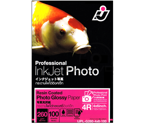 I.J. Photo Glossy Paper 260 Gsm. Professional (4X6) (4X6/100 Sheets)