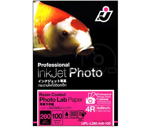 I.J. Photo Lab Paper 260 Gsm. Professional (4X6) (4X6/100 Sheets)