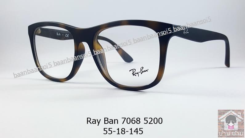 Rayban RB 7068 5200 โปรโมชั่น กรอบแว่นตาพร้อมเลนส์ HOYA ราคา 2,900 บาท
