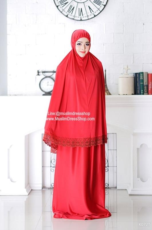 ชุดตะละกงลูกไม้ตะละกง ตะละกงผ้าคอตตอลเนื้อนิ่มพร้อมกระเป๋าตะละกง @muslimdressshop.com line id:@muslimdressshop tel:081 1731351talakong prayer set ชุดตะละกง ชุดละหมาดผู้หญิง ตะละกง ชุดละหมาด ตะละกงราคาถูก ผ้าละหมาดอินโด ชุดละหมาดสวยๆ ผ้าละหมาดราคาถูก ผ้าละหมาดผ้ายืด ผ้าละหมาดผู้หญิง ผ้าละหมาดอินโดผ้าละหมาดราคาถูก ผ้าปูละหมาด ผ้าละหมาด พกพาชุด ละหมาด ตะละ ก ง ผ้าละหมาดสวยๆ ขายผ้าละหมาดชุดมุสลิมชุดอิสลามชุดเดรสอิสลามฮิญาบผ้าคลุมผมMuslimdressshopตะละกง ชุดตะละกง ชุดละหมาดผู้หญิง ตะละกง ชุดละหมาด ตะละกงราคาถูก ผ้าละหมาดอินโด ชุดละหมาดสวยๆ ผ้าละหมาดราคาถูก ผ้าละหมาดผ้ายืดผ้าละหมาดชุดมุสลิมชุดอิสลามชุดเดรสอิสลามมุสลิมฮิญาบคลุมผม ชุดละหมาด Prayer set vendos Prayer gebed stele ጸሎት ስብስቦች مجموعات الصلاة Աղոտք սահմանում Prayer dəstləri নামায সেট otoitz multzo наборы Малітоўныя molitva setovima Молитва комплекти ဆုတောင်းပဌနာအစုံ conjunts de pregària Pag-ampo sets 祈祷套 祈禱套 serii preghiera Molitva seta modlitební sety Prayer sæt Prayer sets preĝo aroj សំណុំការអធិស្ឋាន set doa conjuntos de oração பிரார்த்தனை பெட்டிகள் نماز سیٹ ຊຸດການອະທິຖານ conjuntos de oración 祈りのセット යාච්ඤාව කට්ටල प्रार्थना सेट Leagann Urnaí Namaz setleri סטי תפילה ตะละกง@muslimdressshop.com line id:@muslimdressshop tel:081-173-1351 talakong prayer set ชุดตะละกง ชุดละหมาดผู้หญิง ตะละกง ชุดละหมาด ตะละกงราคาถูก ผ้าละหมาดอินโด ชุดละหมาดสวยๆ ผ้าละหมาดราคาถูก ผ้าละหมาดผ้ายืด ผ้าละหมาดผู้หญิง ผ้าละหมาดอินโดผ้าละหมาดราคาถูก ผ้าปูละหมาด ผ้าละหมาด พกพาชุด ละหมาด ตะละ ก ง ผ้าละหมาดสวยๆ ขายผ้าละหมาด #ชุดมุสลิม #ชุดอิสลาม #ชุดเดรส #อิสลาม #มุสลิม #ฮิญาบ #ผ้าคลุมผม #Muslimdressshop ตะละกง ชุดตะละกง ชุดละหมาดผู้หญิง ตะละกง ชุดละหมาด ตะละกงราคาถูก ผ้าละหมาดอินโด ชุดละหมาดสวยๆ ผ้าละหมาดราคาถูก ผ้าละหมาดผ้ายืด ผ้าละหมาด#ชุดมุสลิม #ชุดอิสลาม #ชุดเดรส #อิสลาม #มุสลิม #ฮิญาบ #ผ้าคลุมผม@muslimdressshop.com line id:@muslimdressshop tel:081 1731351talakong prayer set ชุดตะละกง ชุดละหมาดผู้หญิง ตะละกง ชุดละหมาด ตะละกงราคาถูก ผ้าละหมาดอินโด ชุดละหมาดสวยๆ ผ้าละหมาดราคาถูก ผ้าละหมาดผ้ายืด ผ้าละหมาดผู้หญิง ผ้าละหมาดอินโดผ้าละหมาดราคาถูก ผ้าปู