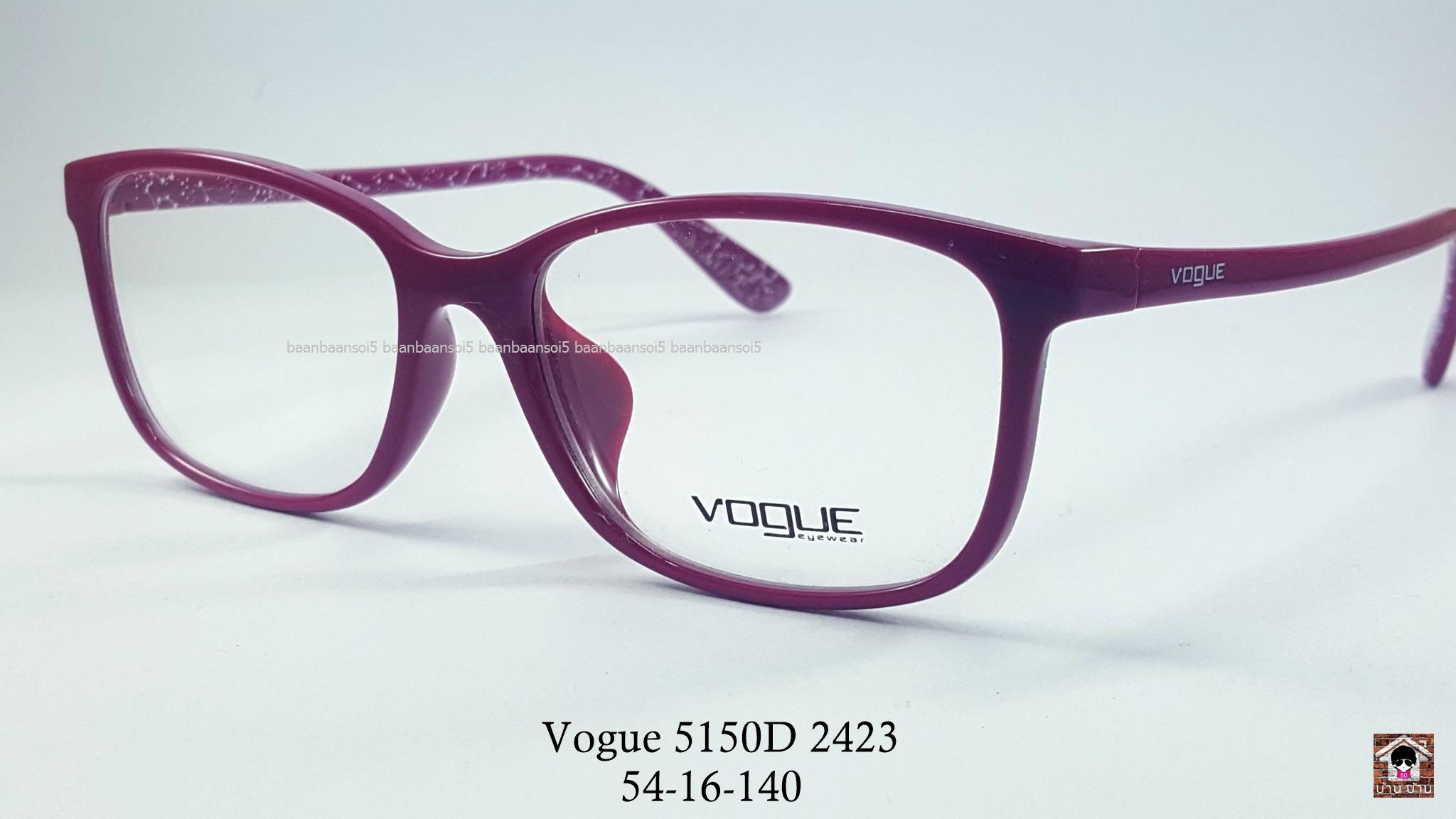 Vogue vo 5150D 2423 โปรโมชั่น กรอบแว่นตาพร้อมเลนส์ HOYA ราคา 2,200 บาท