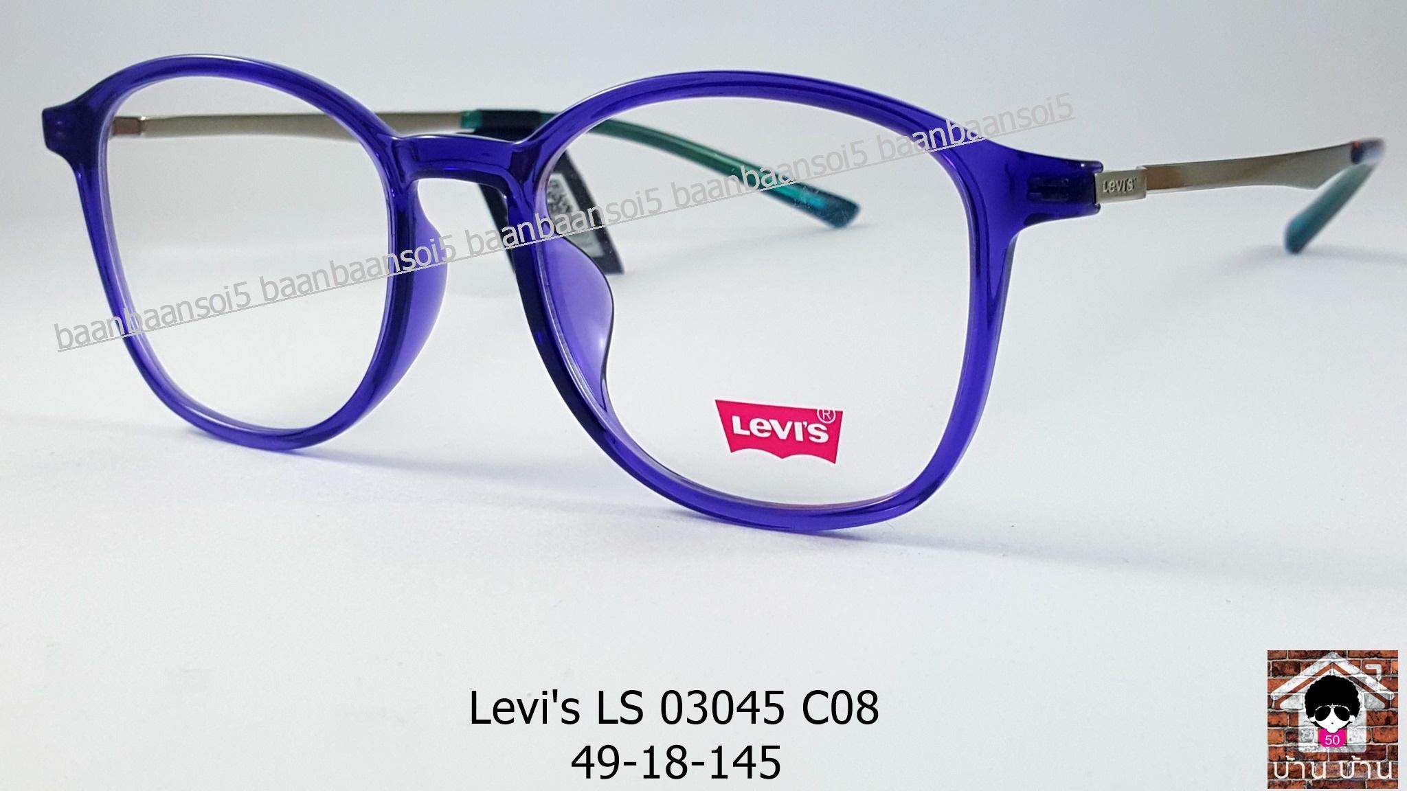 Levi's LS 03045 c08 โปรโมชั่น กรอบแว่นตาพร้อมเลนส์ HOYA ราคา 3,200 บาท