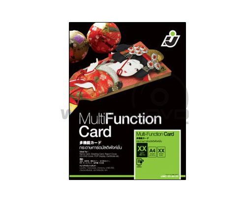 I.J. Multi Function Card 160 Gsm. (A4) (A4/250 Sheets)
