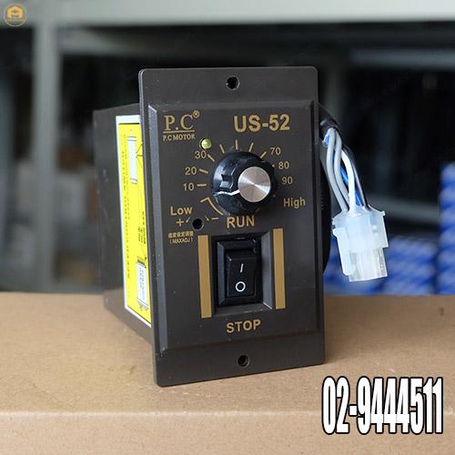 ขาย Speed Control รุ่น US-52,25W