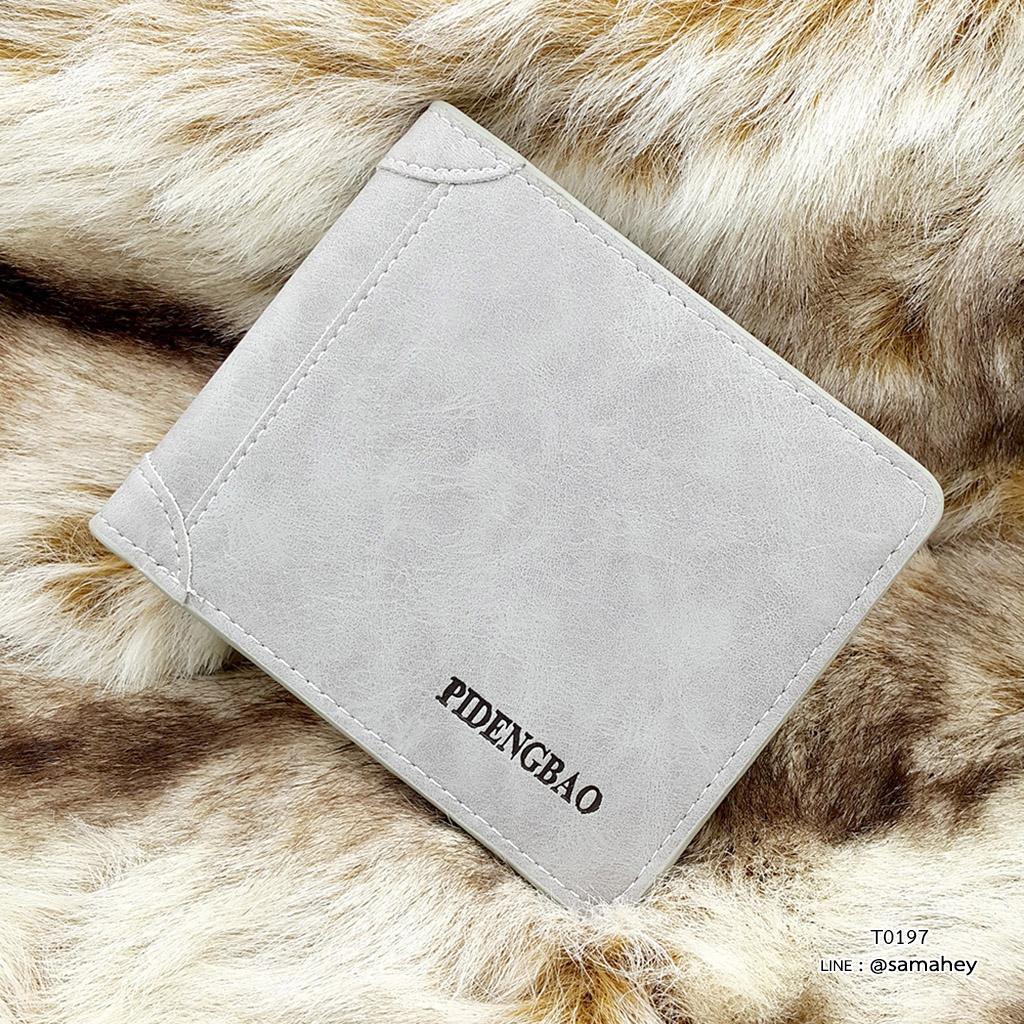 กระเป๋าสตางค์ผู้ชาย ทรงสั้น Pidengbao รุ่น circle - สีเทาอ่อน