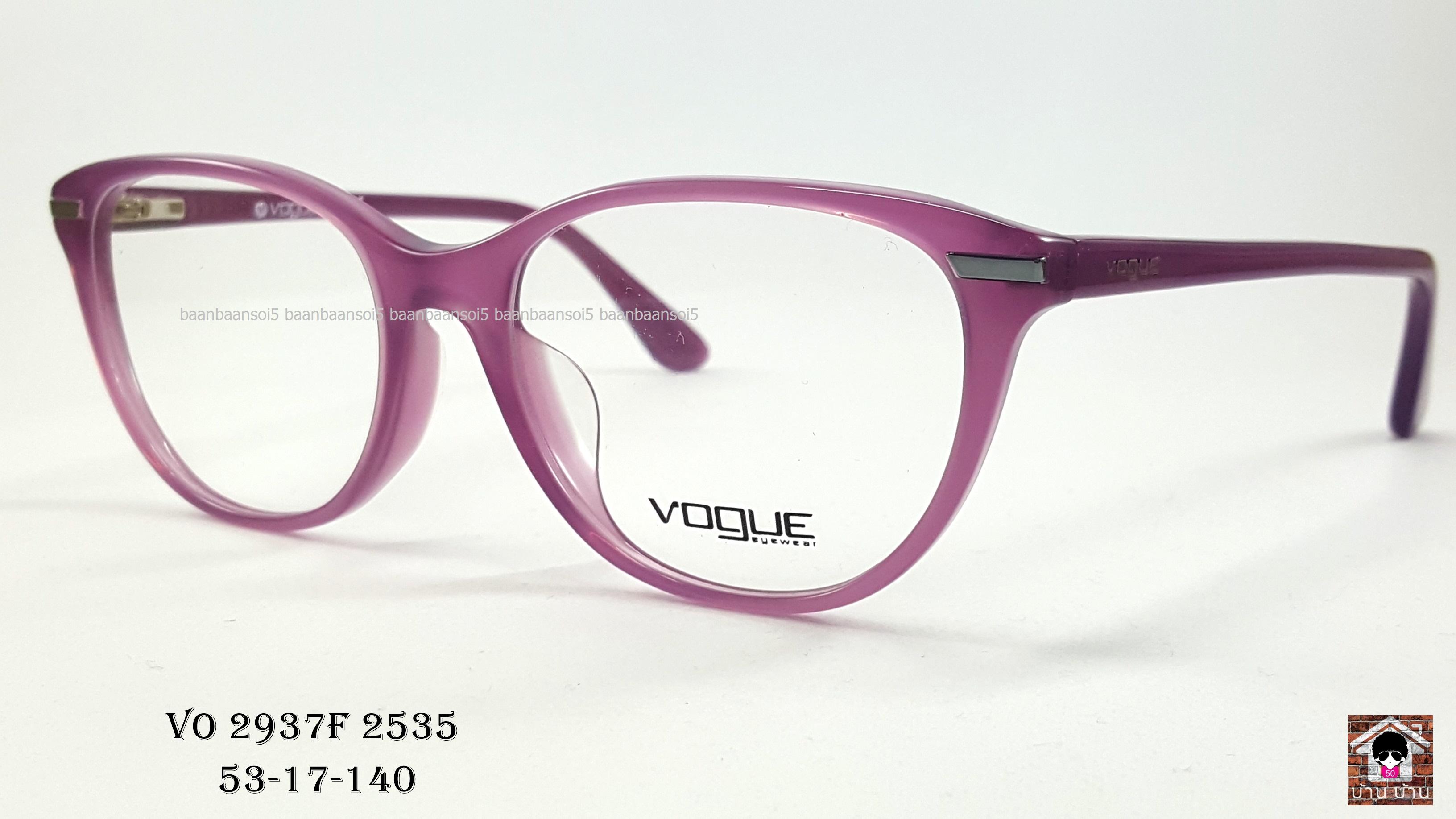 Vogue vo 2937F 2535 โปรโมชั่น กรอบแว่นตาพร้อมเลนส์ HOYA ราคา 3,300 บาท