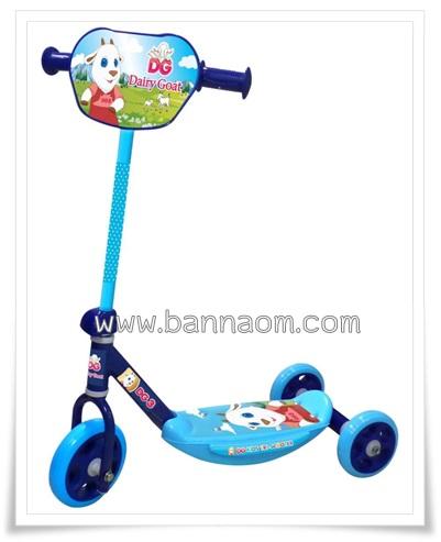 รถสกูตเตอร์ DG (มี 2 สี ให้เลือก สีฟ้า และสีชมพู) **จัดส่ง ปณ.พัสดุธรรมดาฟรี