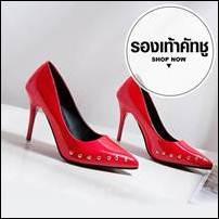 รองเท้าคัทชูแฟชั่น รองเท้าคัทชูผู้หญิง ราคาถูก พร้อมส่ง