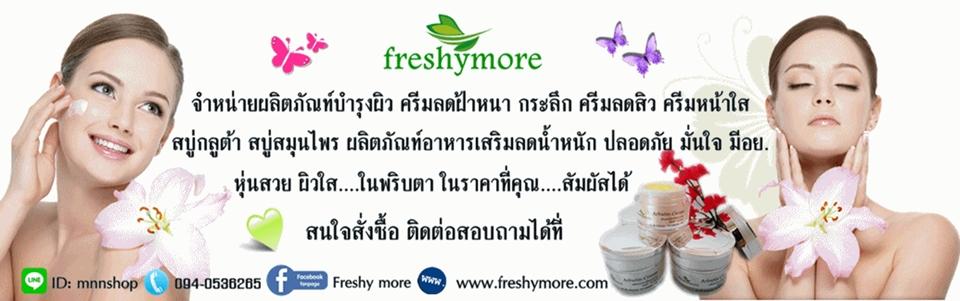 freshymore