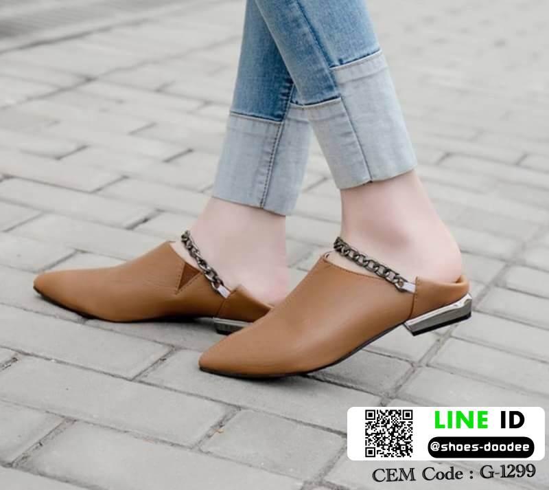 รองเท้าส้นเตี้ยเปิดส้น สุดชิค งานเก๋ แต่งสีเรียบ G-1299-BWN [สีน้ำตาล]