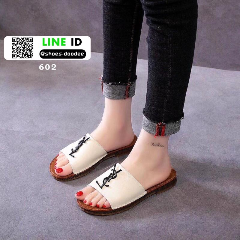 รองเท้าแตะผู้หญิง สไตล์YSL sandals 602-WHI [สีขาว]