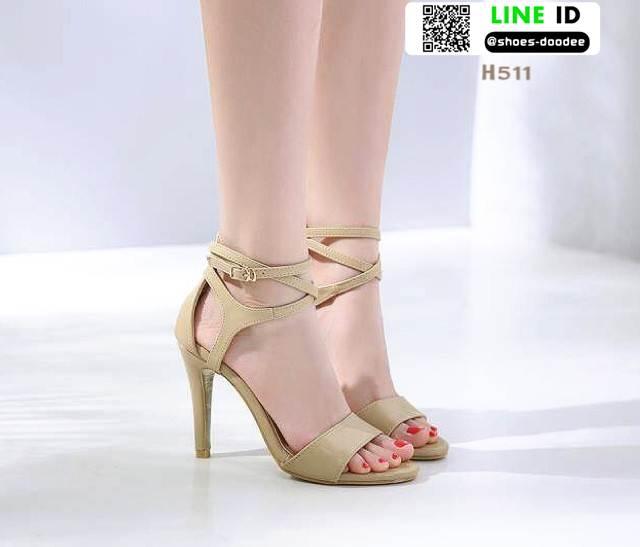 รองเท้าส้นเข็มรัดข้อ สไตล์ hermes H511-CRE [สีครีม]