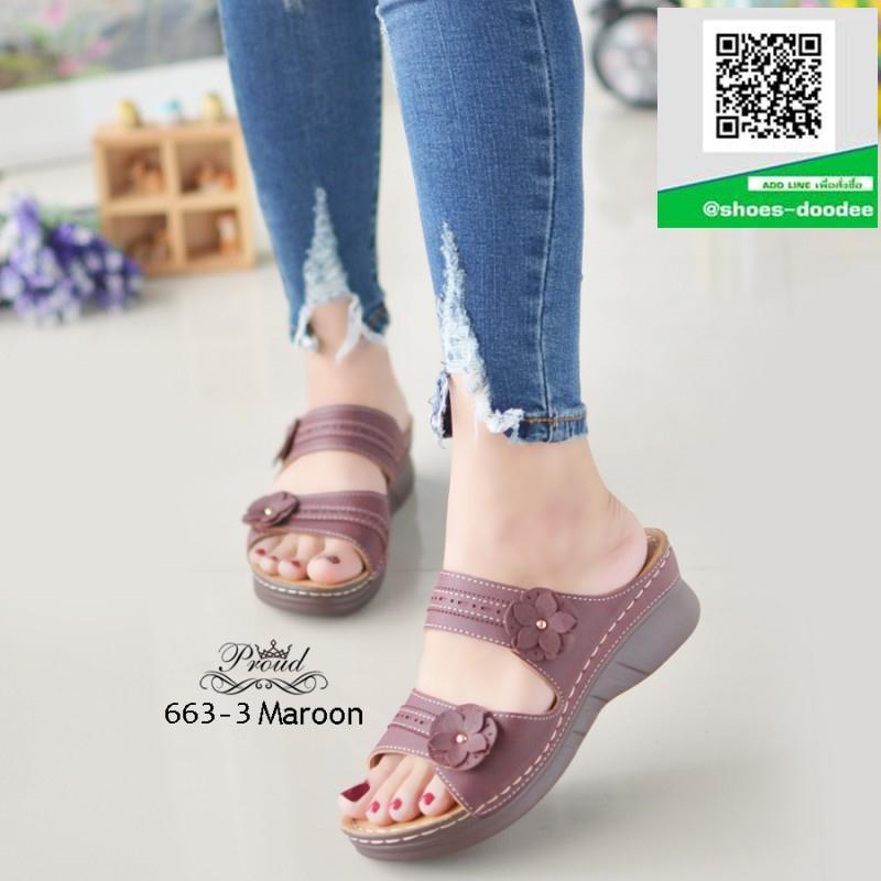 รองเท้าเพื่อสุขภาพสีน้ำตาล แต่งอะไหล่ดอกไม้ (สีเลือดหมู )