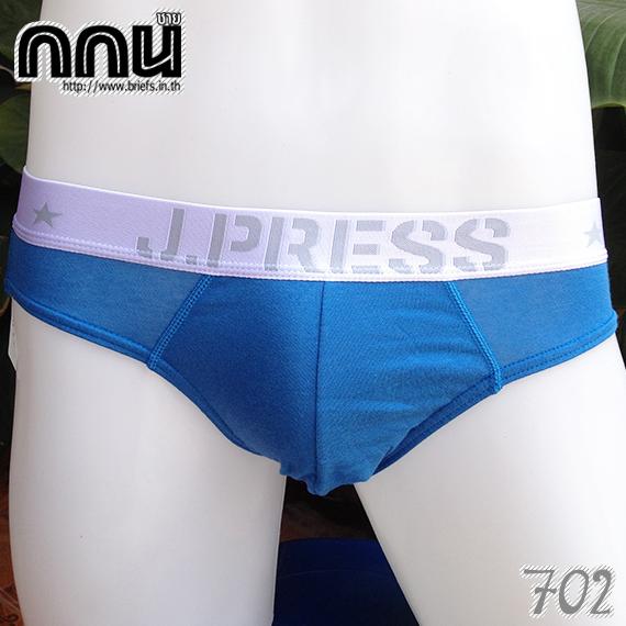 กางเกงในชายสีฟ้า ขายกกนสีน้ำเงิน