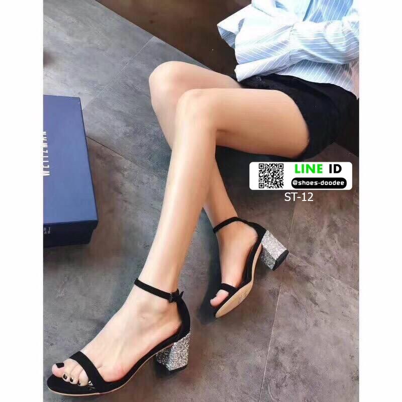 รองเท้าส้นสูงรัดส้น วัสดุผ้าสักหลาด ST-12-BLK [สีดำ]