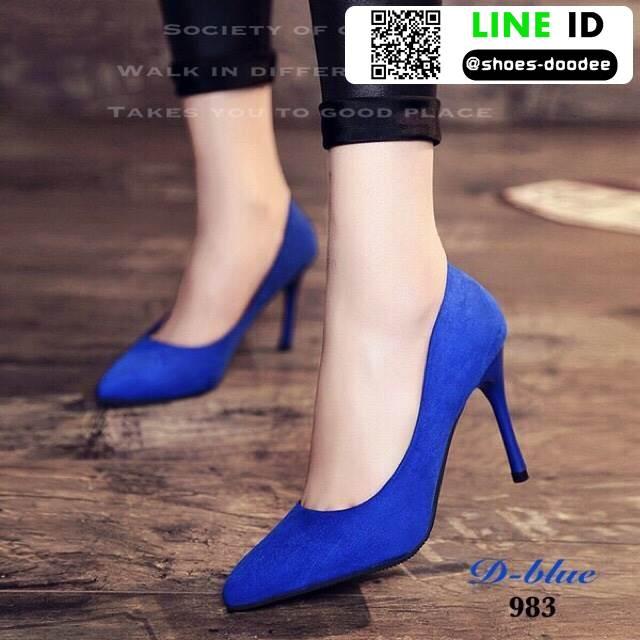 รองเท้าคัชชูหัวแหลม 983-BLU [สีน้ำเงิน]