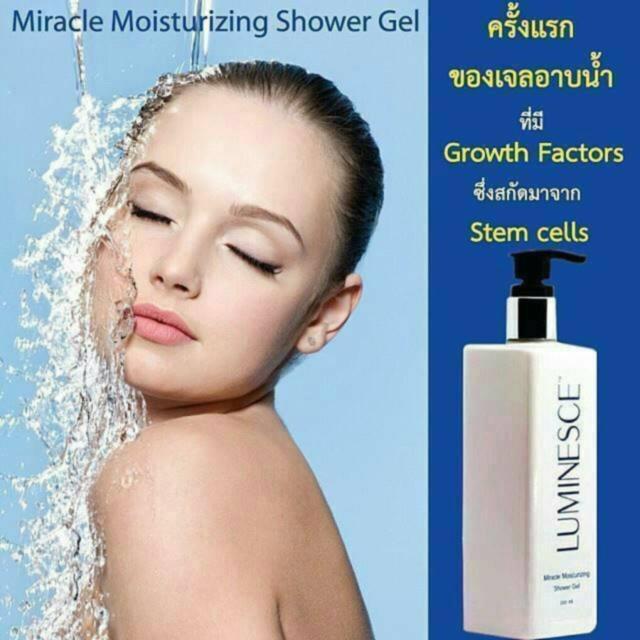 Miracle Moisturizing Shower Gel มิราเคิล มอยส์เจอไรซิ่ง ชาวเวอร์ เจล