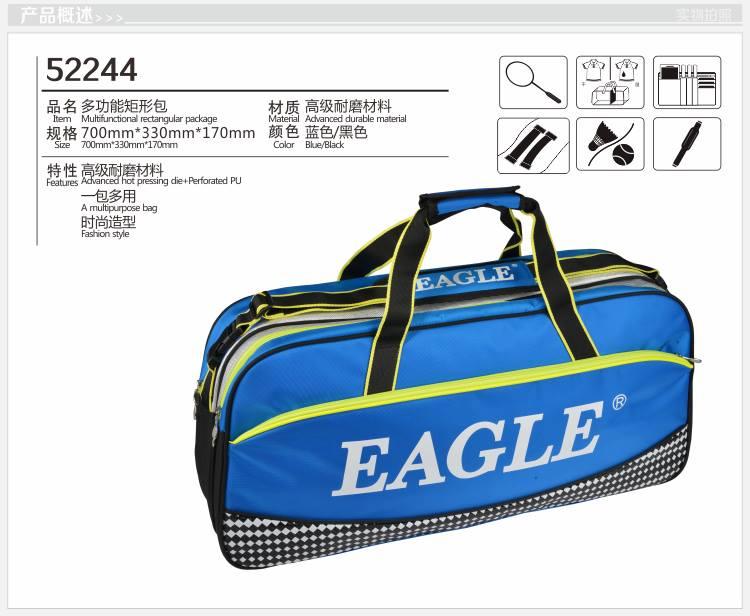 กระเป๋า Eagle สีน้ำเงินทรงสี่เหลี่ยม***เหลือใบสุดท้าย