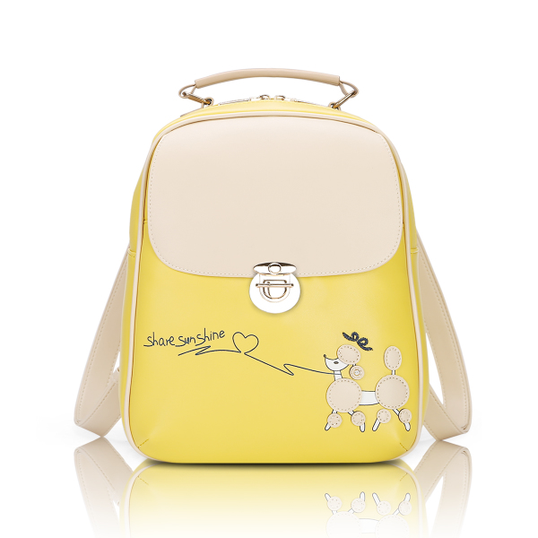 พร้อมส่ง กระเป๋าเป้สะพายหลัง ผู้หญิง แฟชั่นเกาหลี Sunny-618 แท้ สีเหลือง