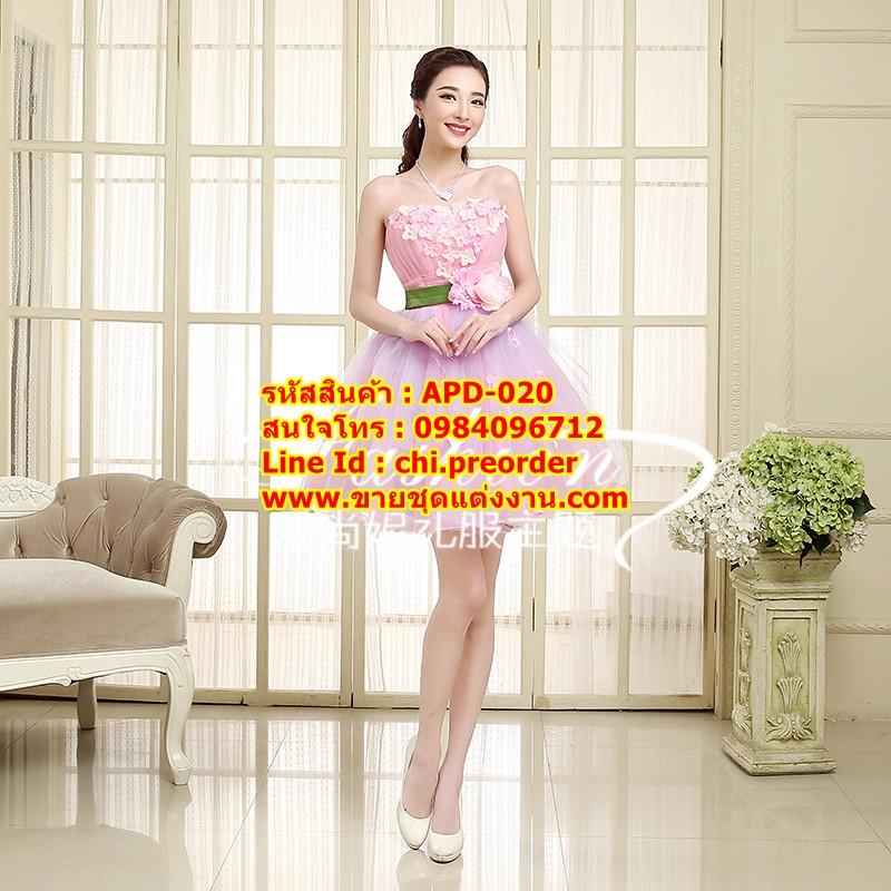 ชุดแต่งงาน [ ชุดพรีเวดดิ้ง Premium ] APD-020 กระโปรงสั้น สีผสมชมพูอมม่วง (Pre-Order)