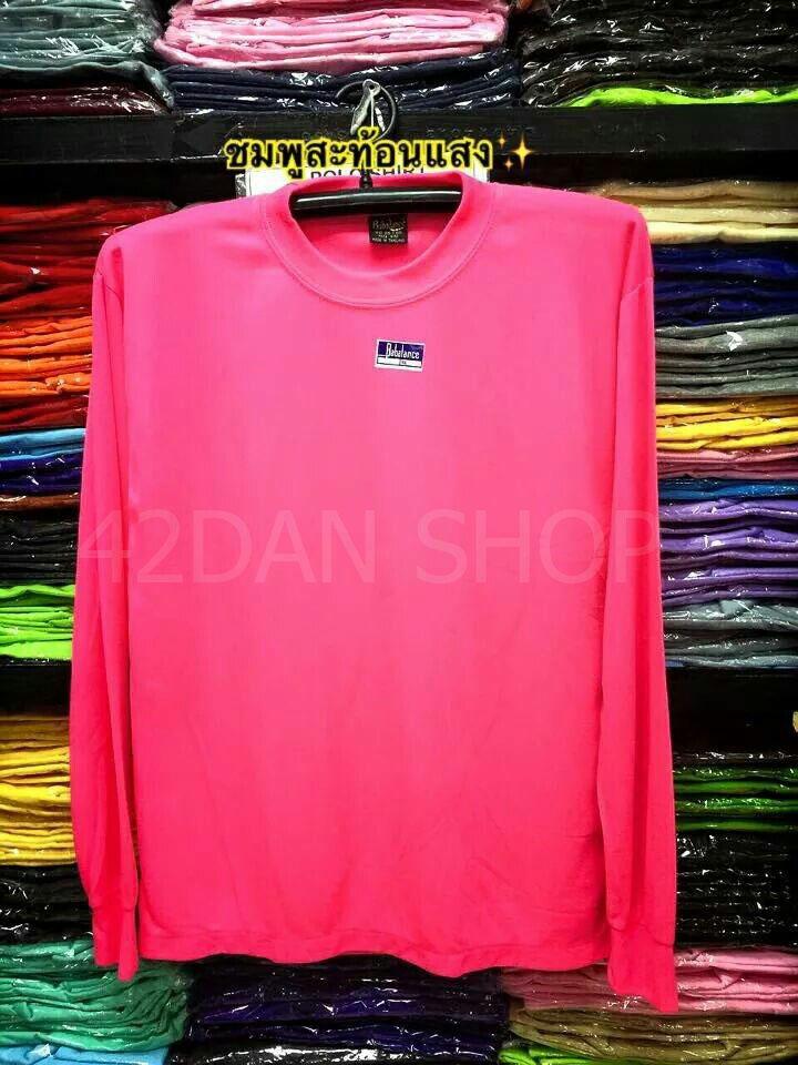 เสื้อยืดผ้าTC แขนยาว จั้มแขน สีชมพูสะท้อนแสง