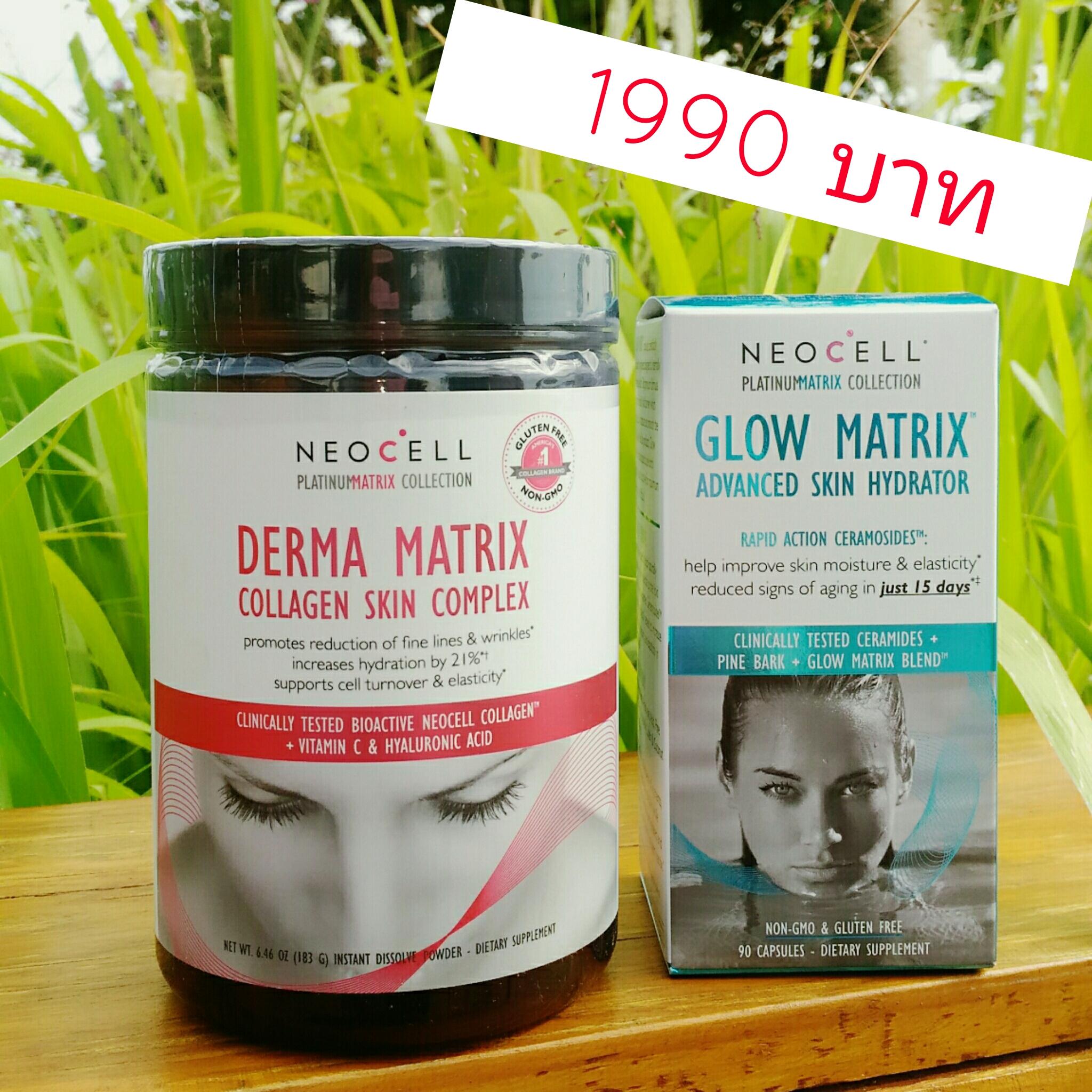 เซ็ทผิวใส Collagen+Glow Matrix