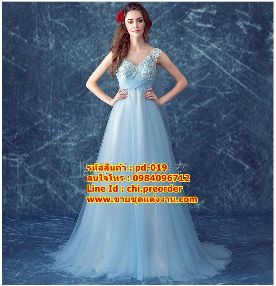 ชุดแต่งงาน [ ชุดพรีเวดดิ้ง ] PD-019 กระโปรงยาว สีฟ้า (Pre-Order)