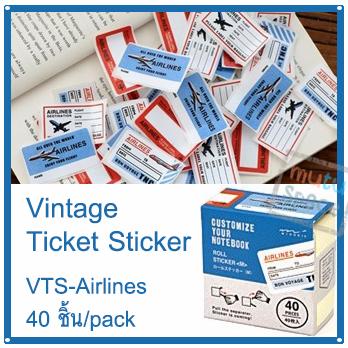 Vintage Ticket Sticker [VTS-Airlines]
