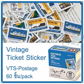 Vintage Ticket Sticker [VTS-Postage]