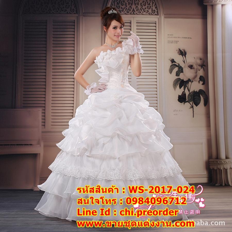 ชุดแต่งงานราคาถูก ไหล่เดี่ยวเป็นลอน ws-2017-024 pre-order