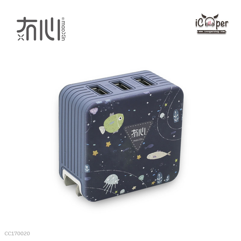 MAOXIN Charger 3U (Fish)