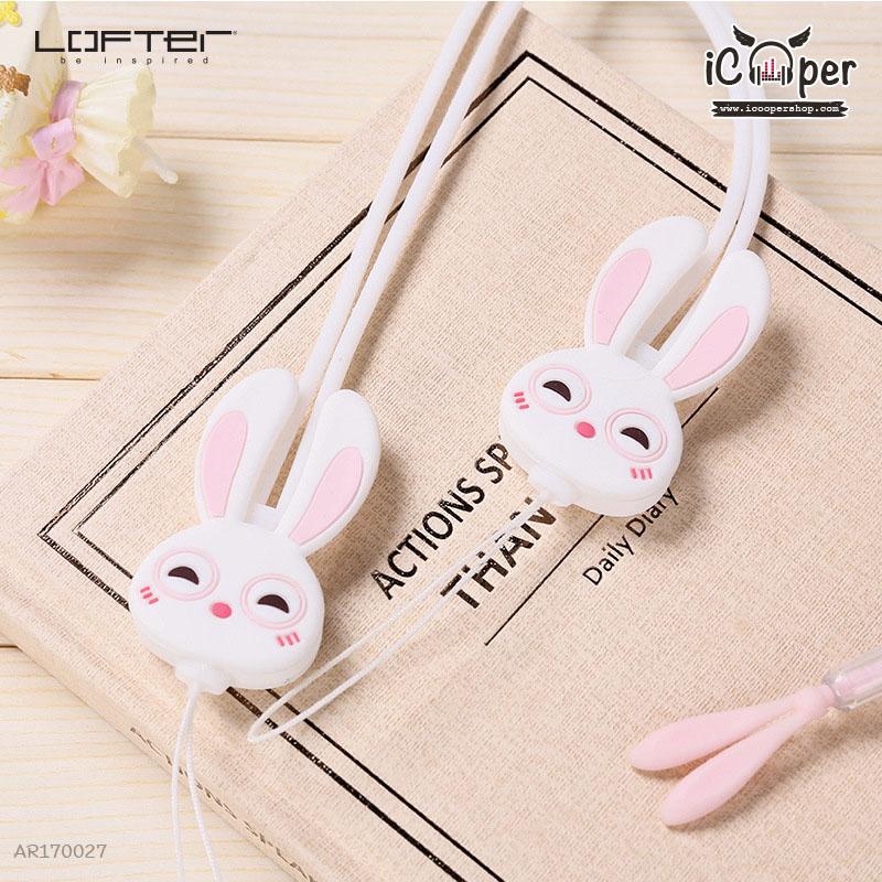 LOFTER Strap Holder Rabbit