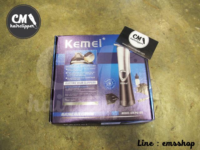 ปัตตาเลี่ยนไร้สาย Kemei KM-PG105