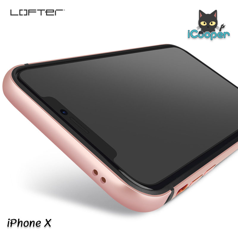 LOFTER Solid Color Bumper - Gold (iPhoneX)